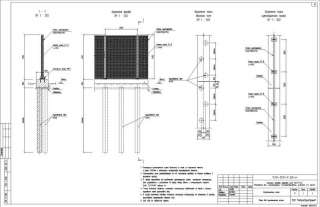 Строительство шумозащитного экрана ОАО Вегетта