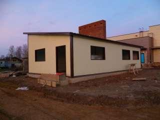 Строительство технических зданий и сооружений